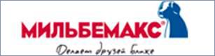 Мильбемакс – антигельминтный препарат широкого спектра действия